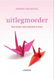 Uitvindboek cover